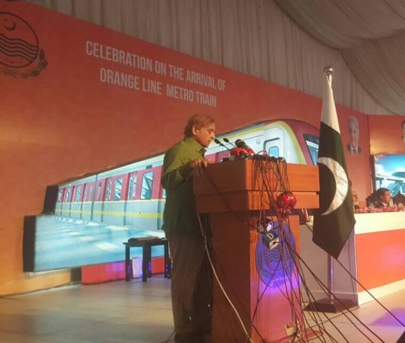 Punjab CM Shahbaz celebrates arrival of Orange-Line Metro Train