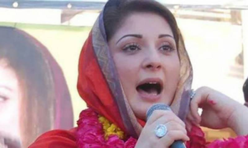 AC directs Maryam to submit a surety bond of Rs5 million