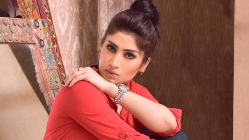 Investigation officer of Qandeel Baloch murder case dismissed