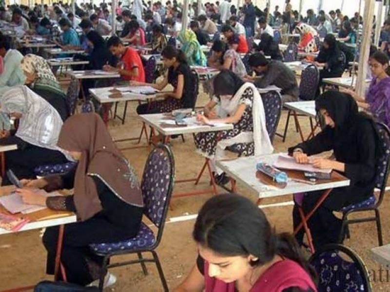 Students reject CSS written exam 2017 results, demand rechecking of papers