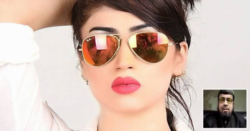 Qandeel Baloch murder case: non-bailable arrest warrants of Mufti Qavi issued