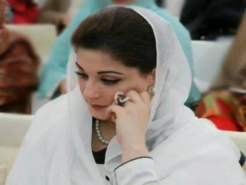 Maryam, Safdar appear before accountability court