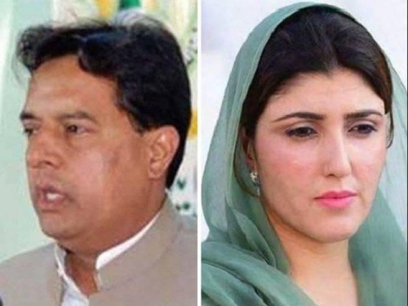 ECP suspends 261 lawmakers including Capt (retd) Safdar, Ayesha Gulalai