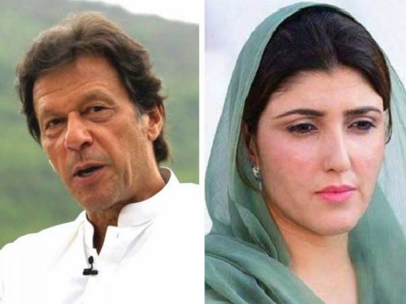 Verdict in Ayesha Gulalai's disqualification reference reserved