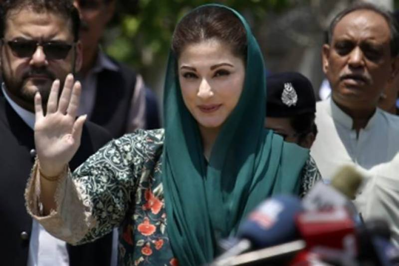 Maryam Nawaz rejects reports of family decision about handing over PML-N's reins