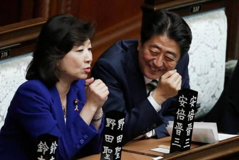 Japan's Abe re-elected prime minister after election win