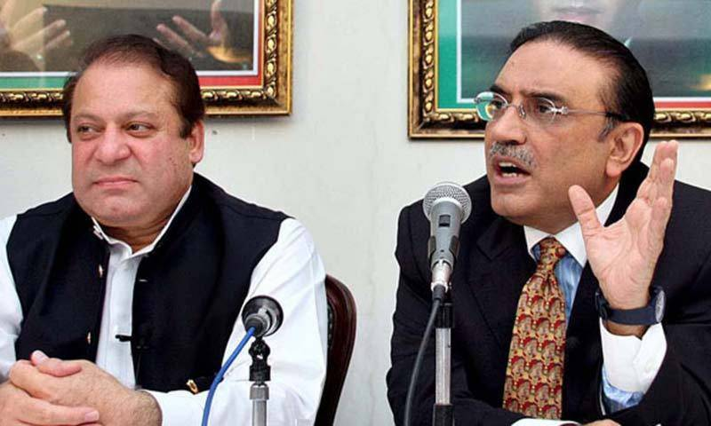Zardari abusing him to 'please someone': Nawaz
