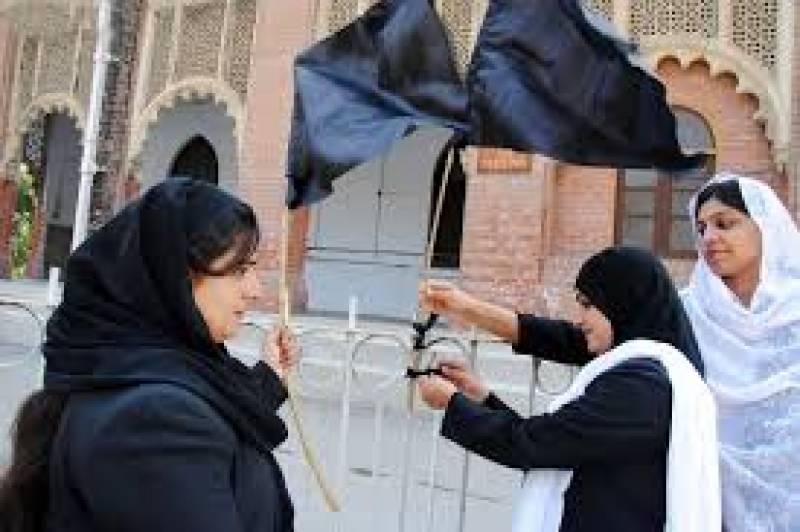 Karachi: Lawyers observe black day
