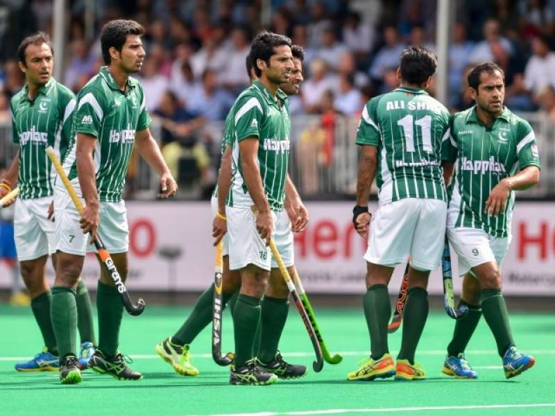 Pakistan hockey team leaves for Australia to play four-nation tournament