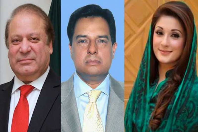 Ousted PM Nawaz, Maryam & Safdar appear before AC, verdict on clubbing graft references reserved