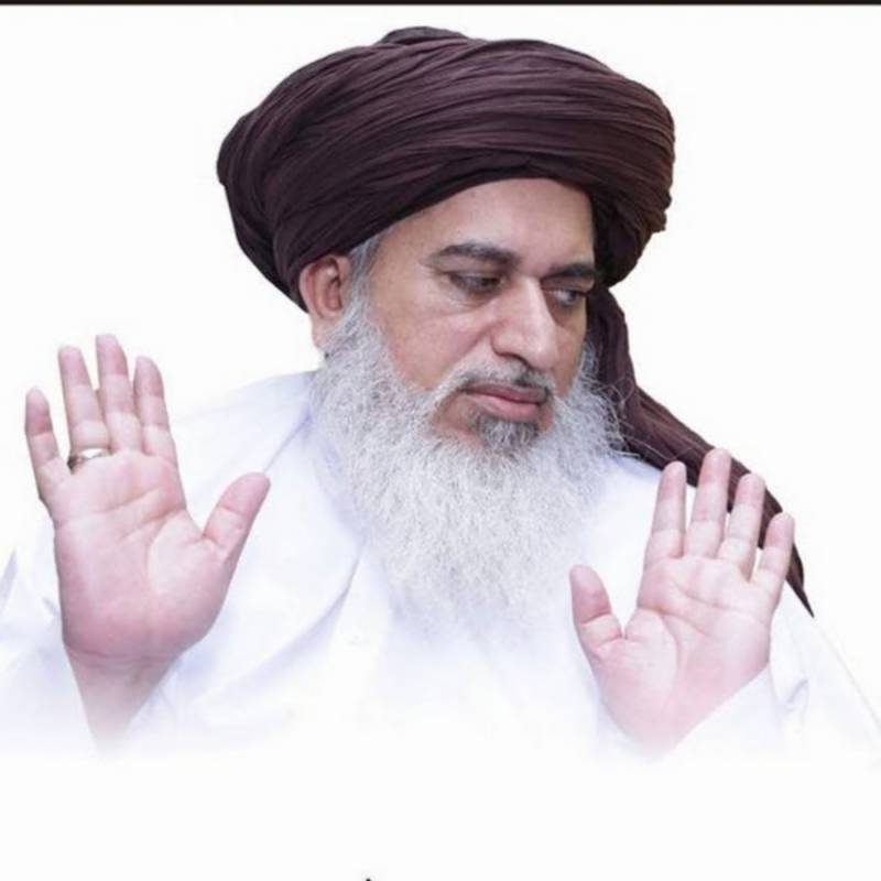 TLY chief Khadim Rizvi booked in 'unintentional murder' case