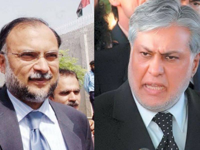 Interior Minister Ahsan Iqbal replaces Finance Minister Dar at CCI