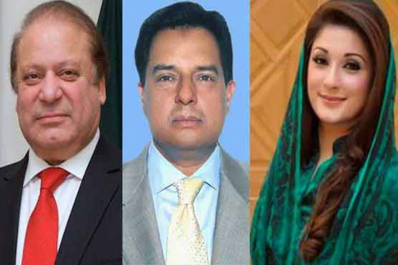 Nawaz Sharif, Maryam, Safdar reach court to attend hearing of corruption references