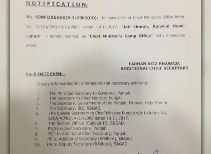 Punjab govt declares Nawaz's Jati Umra residence as CM's camp office