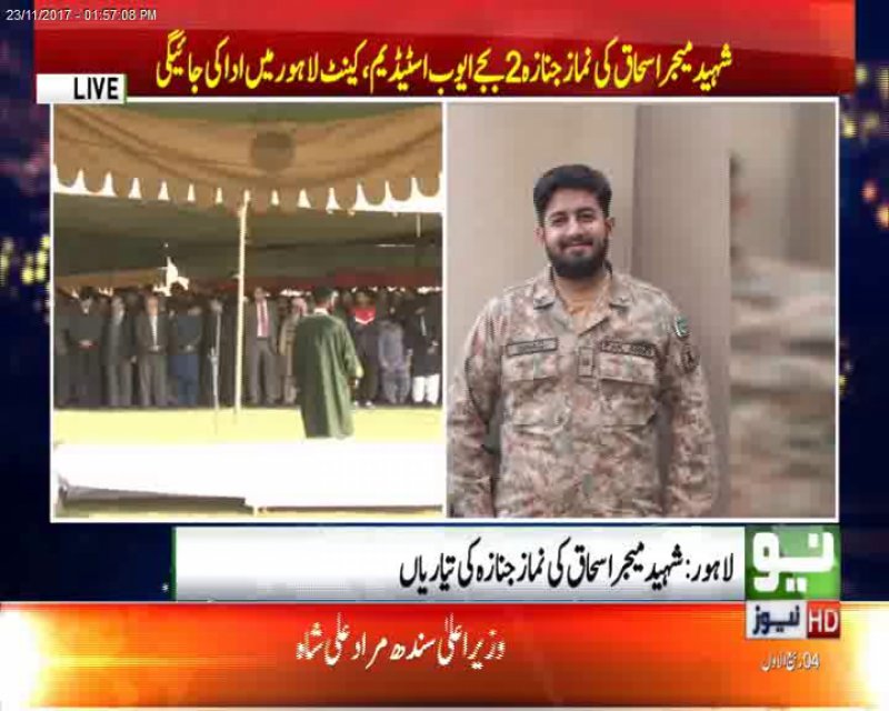 Funeral prayer for Martyred Major Ishaq offered