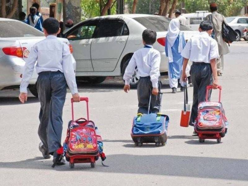 Educational institutions to remain closed on Monday, Tuesday in Punjab