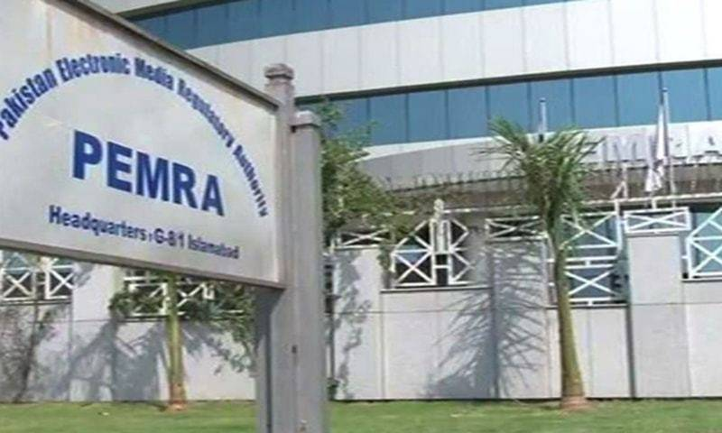 PEMRA orders to restore broadcast of TV channels