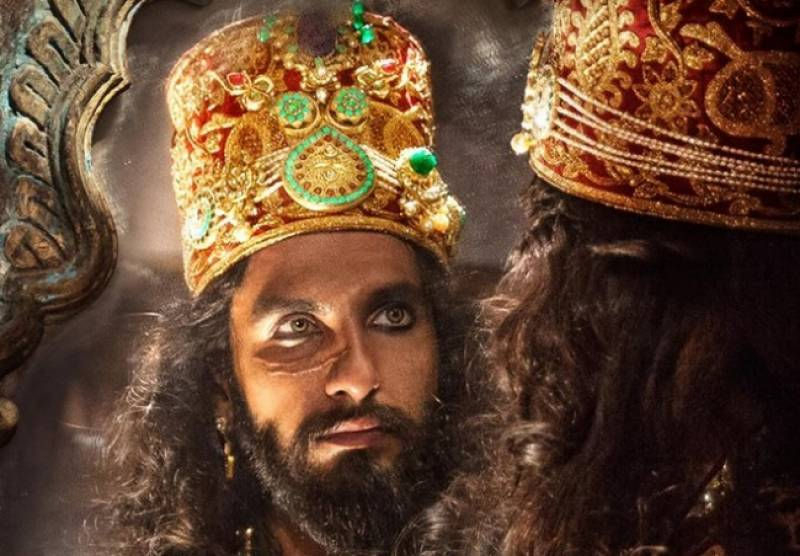 Indian SC rejects petition to ban Padmavati