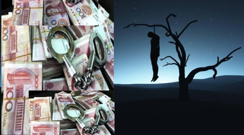 Senior official kills himself amid corruption probe