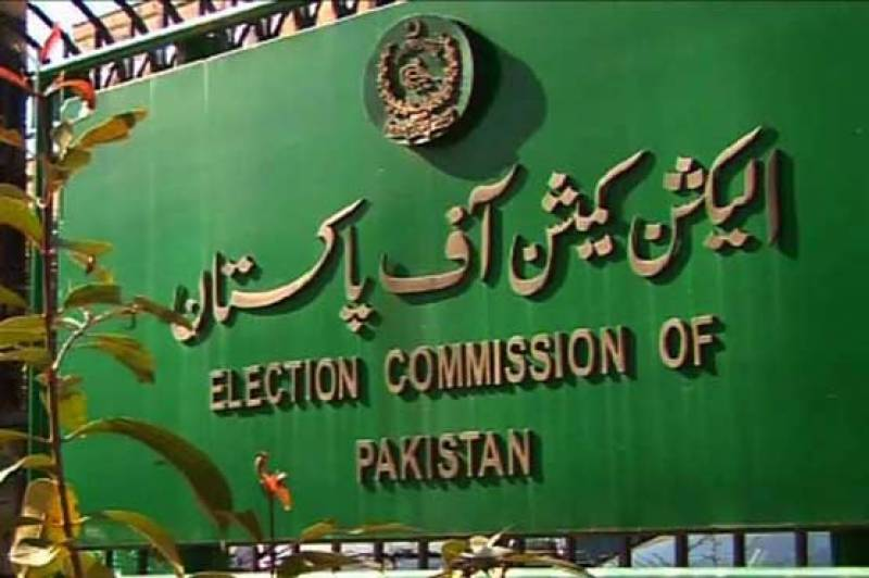 ECP adjourns hearing of petitions against Nawaz's PML-N presidency