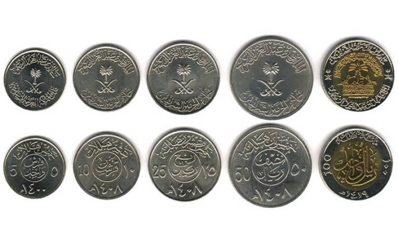 Saudi banks ready for riyal coins transition