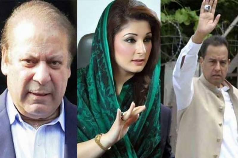 Court resumes hearing of corruption references against Nawaz family shortly