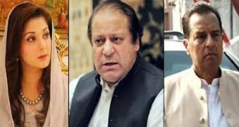 Corruption references against Nawaz family: hearing underway