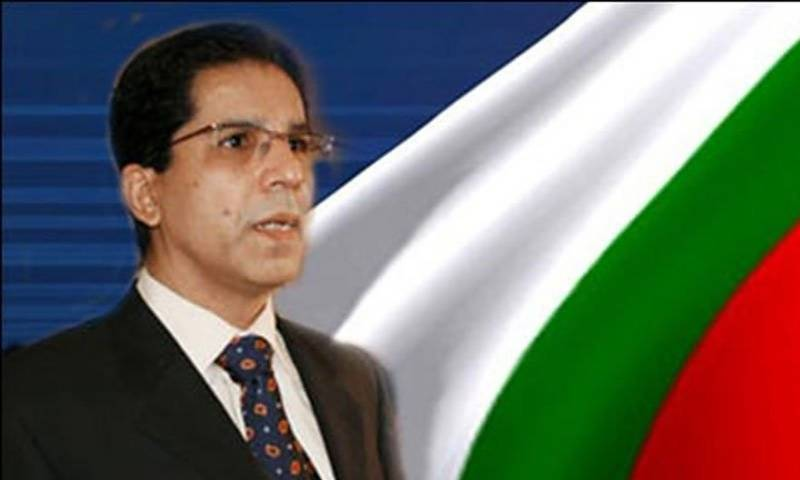 Dr Imran Farooq murder case: Non-bailable arrest warrants for Altaf Hussain issued