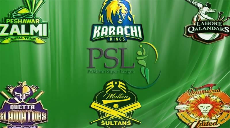 PSL 2018: League to start on Feb 22 in Dubai, final to be in Karachi