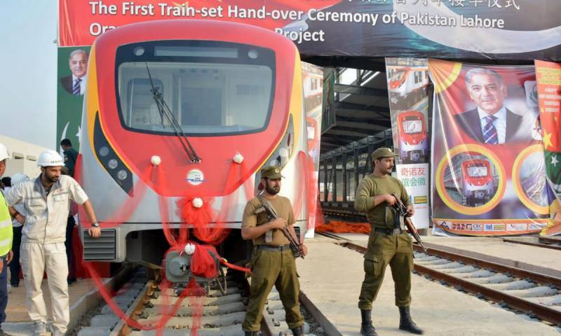 SC to announce Orange Line case verdict today