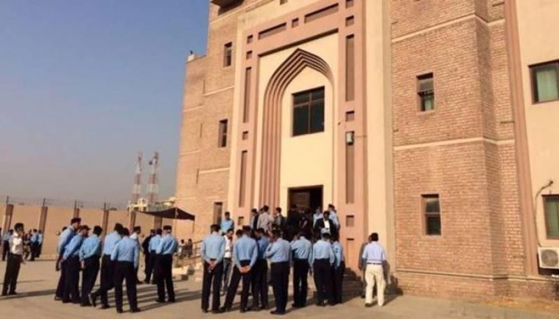 Hearing of corruption reference against Nawaz Sharif underway