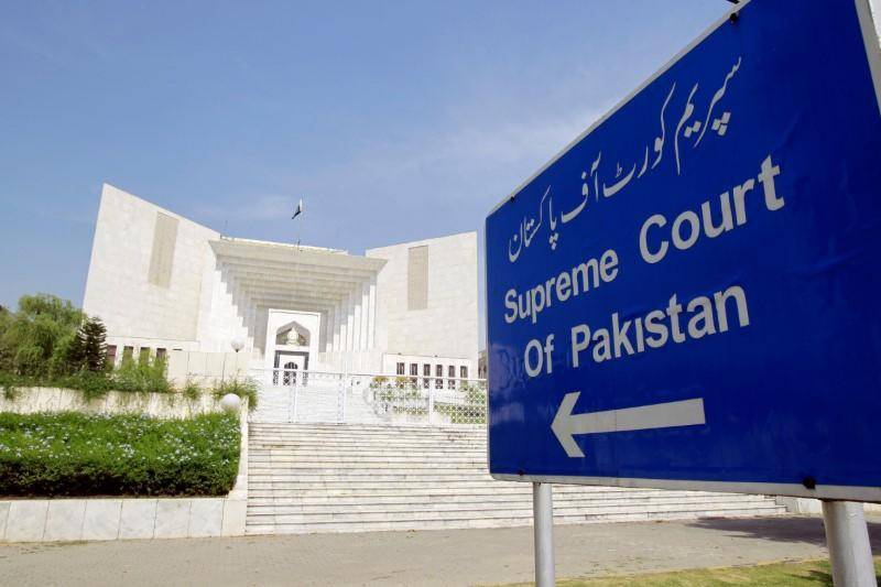 SC rejects NAB plea to adjourn Hudaibiya Mills case hearing