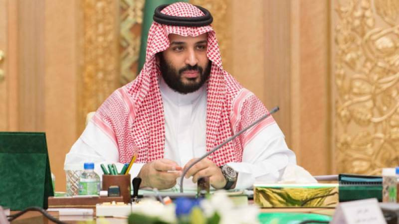 Israel top official invites Saudi Crown Prince Mohammed bin Salman to visit his country