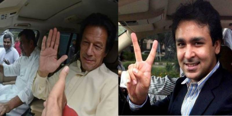 Imran's convoy attack: PTI, PPP amicably settle dispute