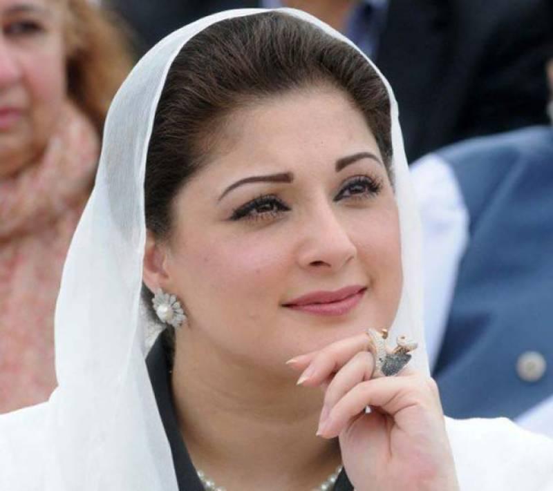 NY Times: Maryam Nawaz enlisted among 11 powerful women of the world