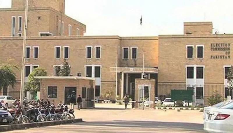 NA-154 by-polls to be held on Feb 12: ECP