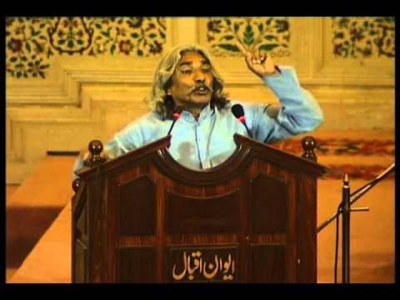 Lahore Press Club honours Baba Najmi