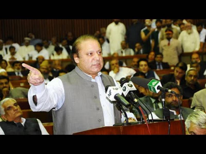 NAB seeksrecords of Nawaz's speech in National Assembly