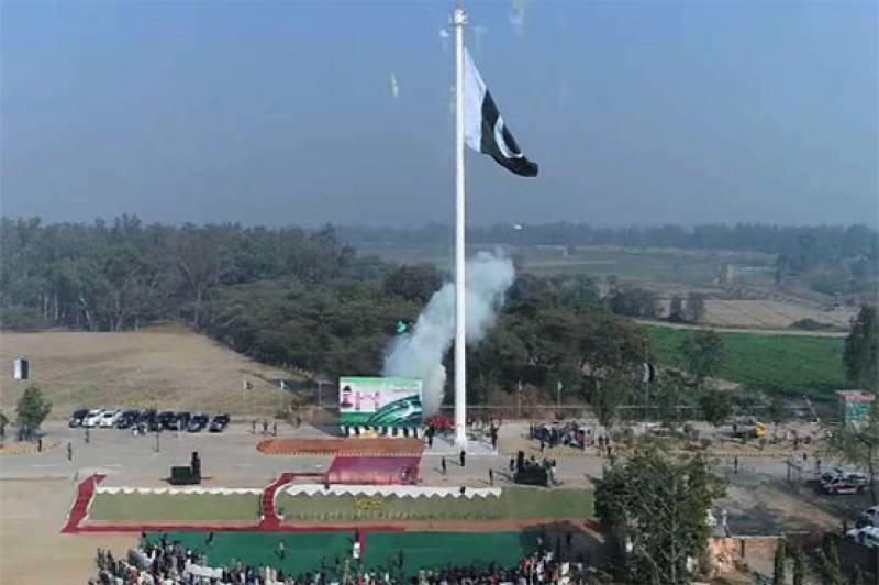 Ganda Singh Wala: 200 feet high Pakistan flag hoisted