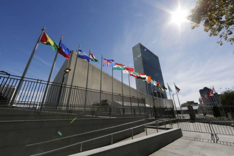 UNGA adopts resolution slamming Myanmar crackdown on Rohingya Muslims