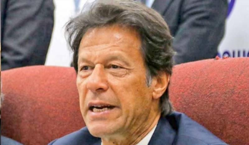 Nawaz Sharif's ideology is corruption: Imran Khan