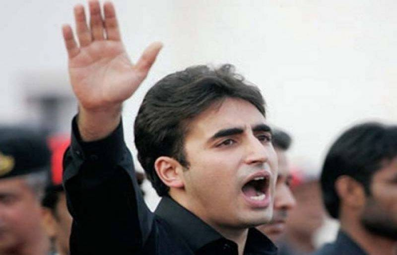 Bilawal says Govt dropped 'inflation bomb' on New Year