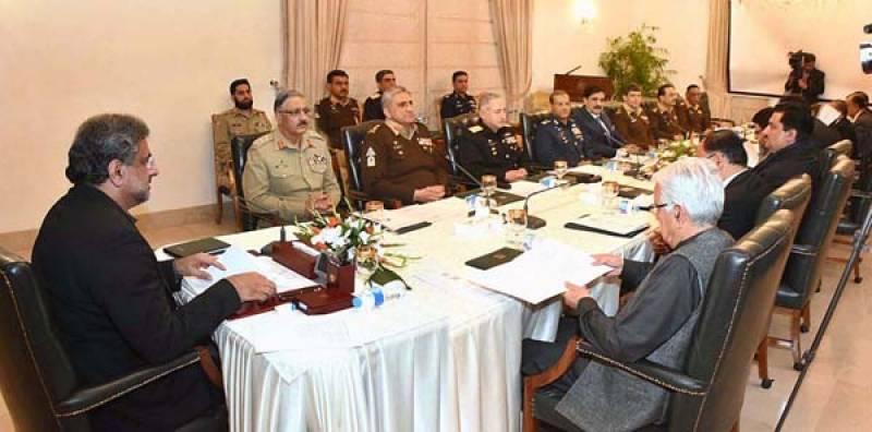 Trump's anti-Pakistan remarks contradictory to ground realities: NSC