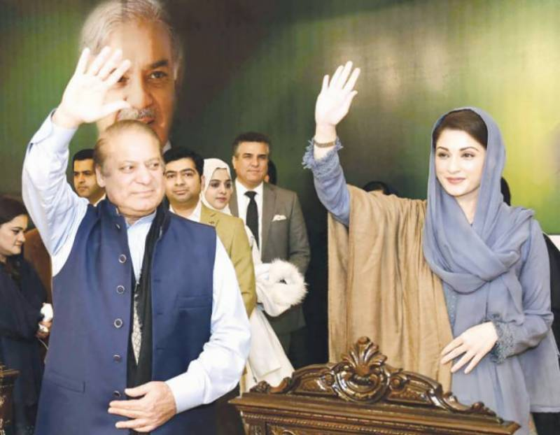 Different standards of justice not acceptable, says Nawaz