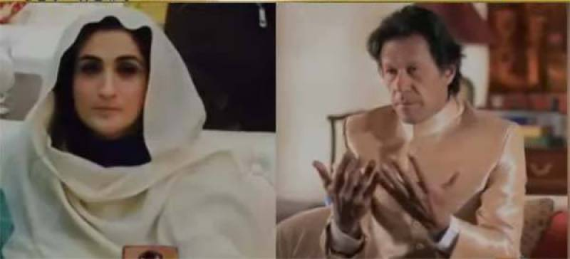 Imran Khan proposed marriage to Bushra Maneka, clarifies PTI