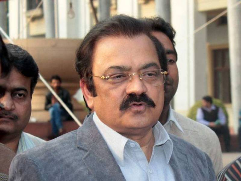 Current Judicial system unable to produce required results: Rana Sanaullah