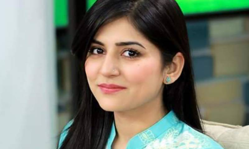 "Look! Pakistanis troll Sanam Baloch for her ""Scandalous"" Picture"