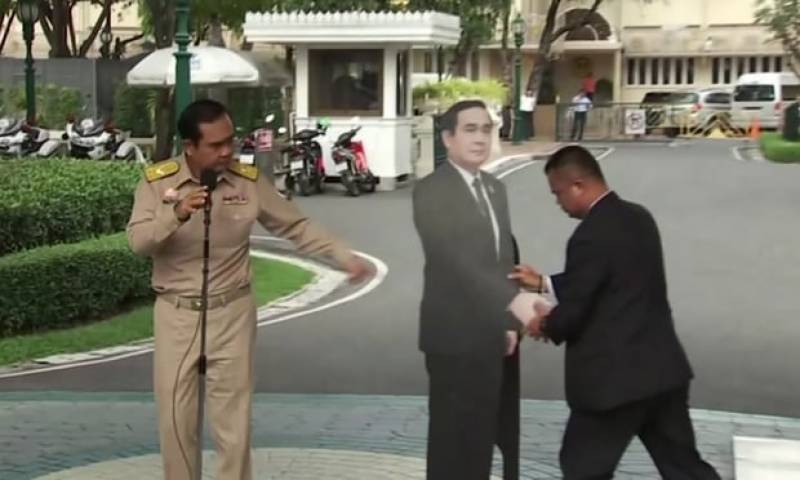 Thai PM uses cardboard cutout to avoid media's questions
