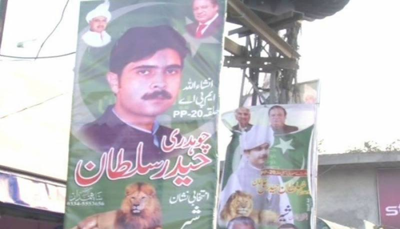 PML-N wins PP-20 Chakwal by-poll