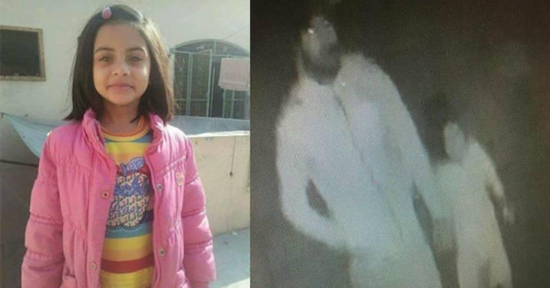 Zainab murder case: Police release new CCTV footage of culprit